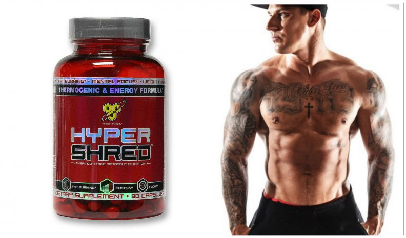 hypershred-review